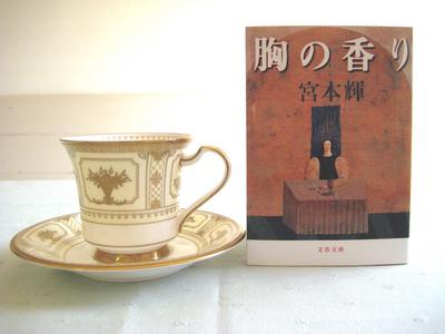 MiyamotoT.JPG
