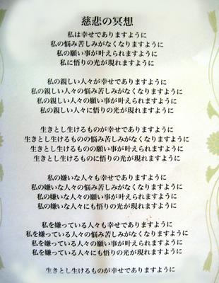 Surirannka 001.JPG
