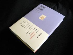 Teru-book12.JPG