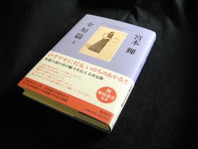 Teru-book13.JPG
