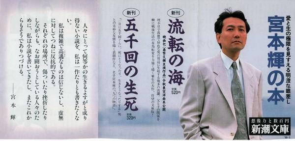 Teru.Miyamoto-3p.jpg