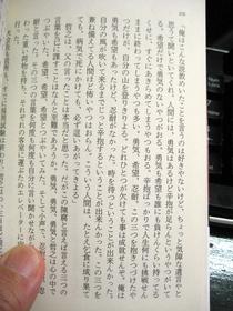 Teru_2440.jpg