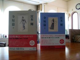 book-m 002.JPG