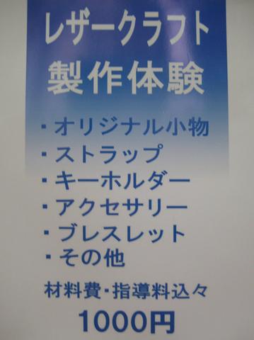 fukuro 003.JPG