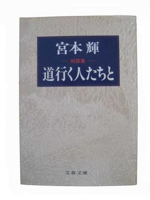 hon-teru 004.JPG