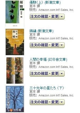 miyamototeru3.jpg