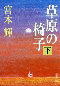 sougennoisu.jpg
