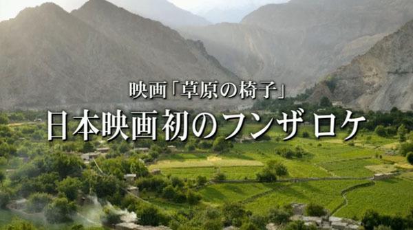sougennoisu (2).jpg
