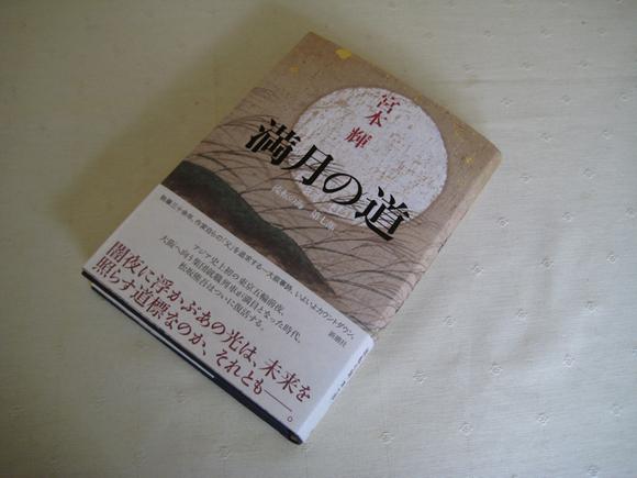 teru-book 001.JPG