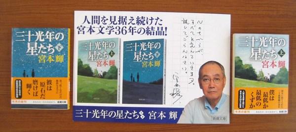 teru-book 003.JPG
