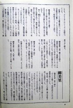 teru-book 006.JPG