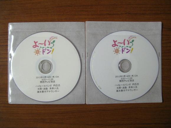 yo-idon 001.JPG