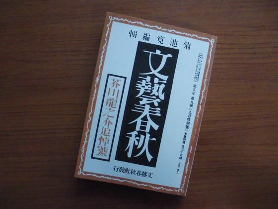 CIMG0571.JPG