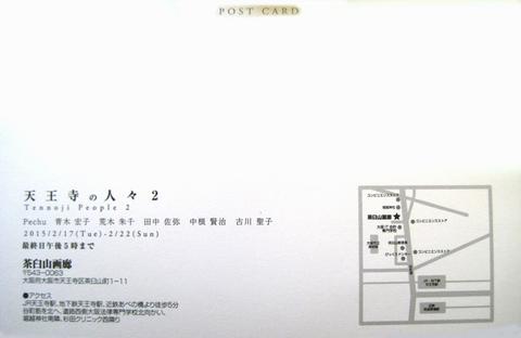 DM 002.JPG