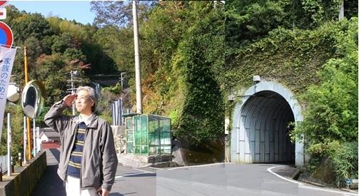 深浦隧~1.JPG