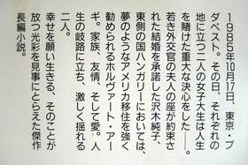 IMG_2568.JPG