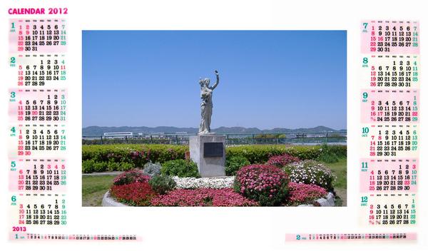 Jiro-photo 1.jpg