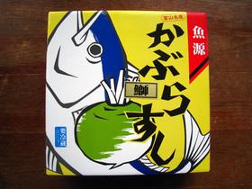 Kisato 020.JPG