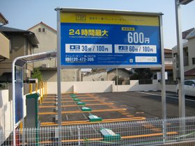 Parking 001.JPG