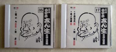 T-Miyamoto1.jpg