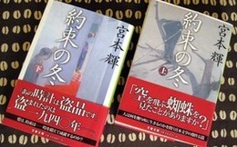 Teru-book2.jpg