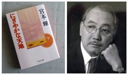 Teru-book3.jpg