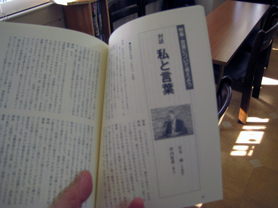 book-bin 001.JPG