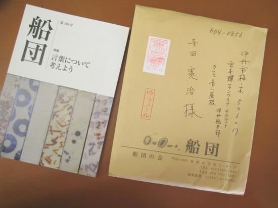 book-bin 002.JPG