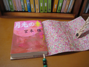 book-caver 003.JPG