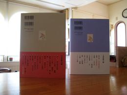 book-m 001.JPG