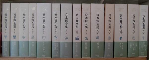 book 001.JPG