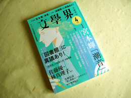 choon 001.JPG