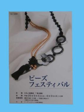 daimaru 002.JPG