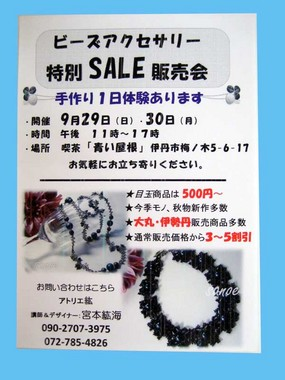 daimaru 003.JPG