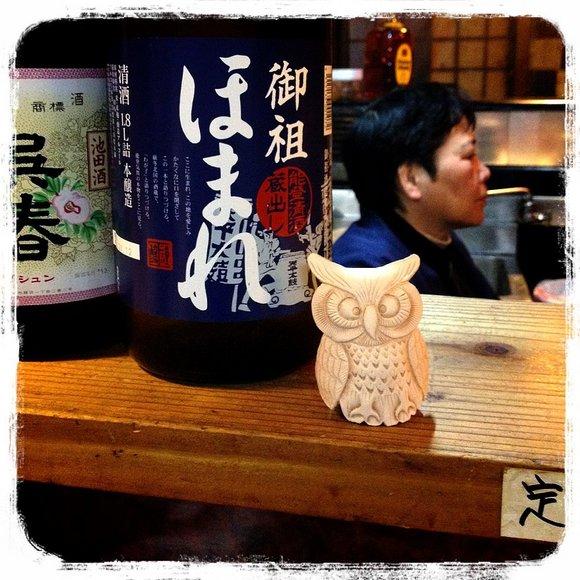hakkou-fukurou.jpg