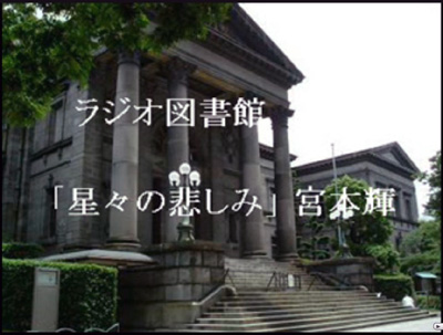 hoshiboshi.jpg