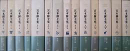 teru-book-003.jpg
