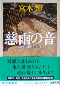 teru-book 004.JPG