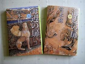 teru-book2 008.JPG