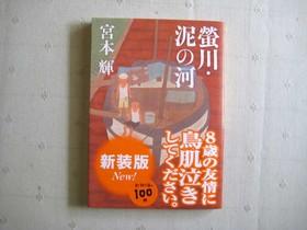 teru-book2 009.JPG