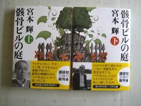 teru-book2 011.JPG
