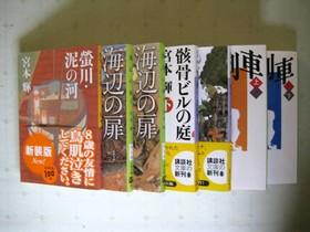 teru-book2 012.JPG