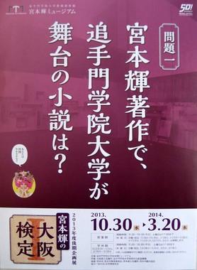 teru-m 001.JPG